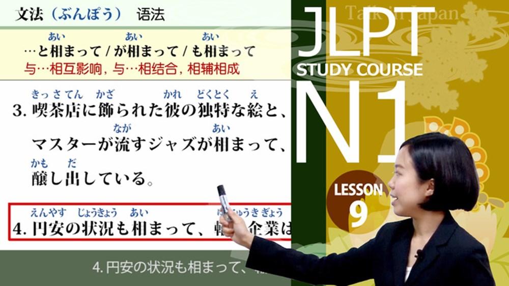 アテイン株式会社 日本のビジネススキル教材