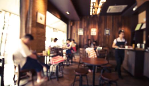 ウィルグループ、東京都内の飲食業向け調査、特定技能「知らない」70%