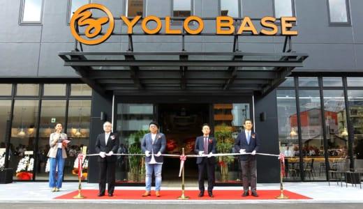 日本初の外国人向け就労インバウンドトレーニング施設「YOLO BASE」 開業