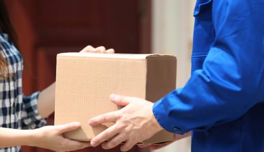 日本の配送サービスで働きたい在留外国人は約7割、提案や改善点も、YOLO JAPAN調べ