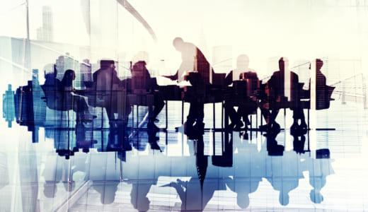 新経済連盟、「コロナ問題の在留外国人への影響と必要な対応」として提言を2020年5月22日、政府に提出