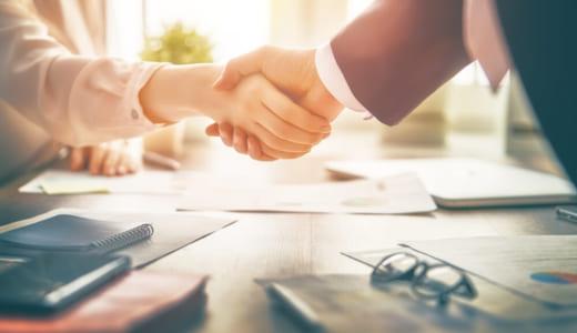 MUSUBEE株式会社、特定技能ビザ特化のワンストップ型採用プラン「FULL MUSUBEE」の提供開始
