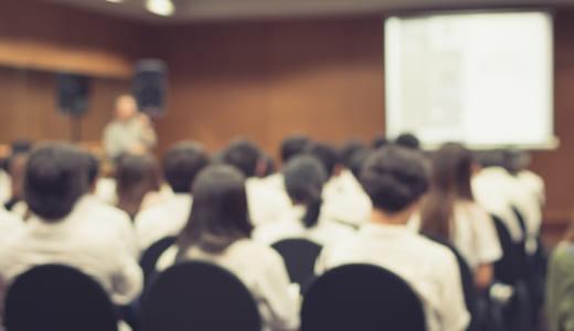 【12/3(木)】関西大学東京センター・SUCCESS-Osaka、 人材育成・外国人活用をテーマとした公開講座を開催