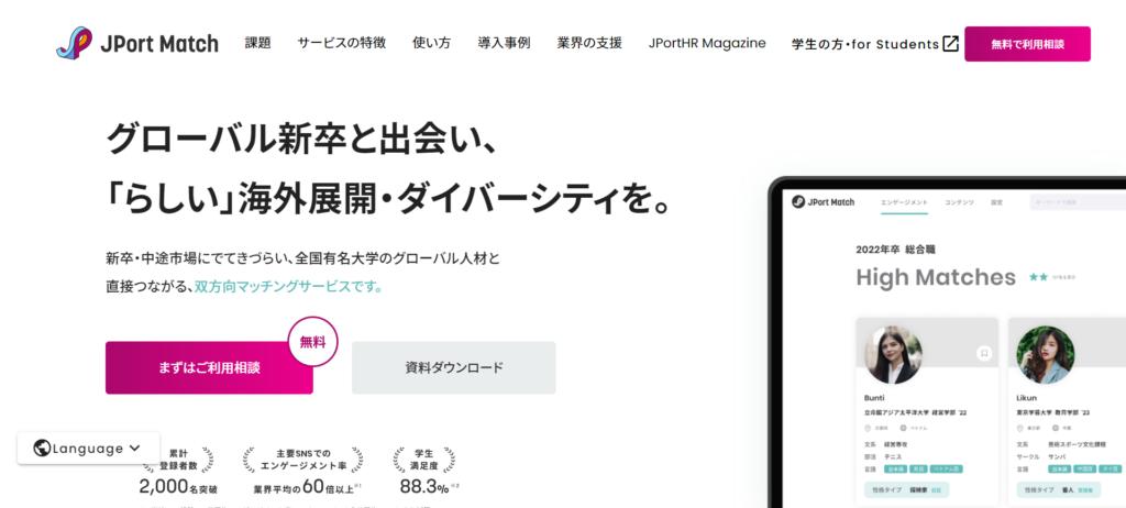 image_lp_jport_match