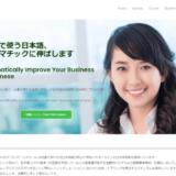 One Terraceが、ビジネス会話に特化した「ONE JAPANESE ランゲージスクール」をオンライン上に開校