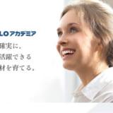 YOLO JAPAN、入社時研修サービス「YOLOアカデミア」をローンチ