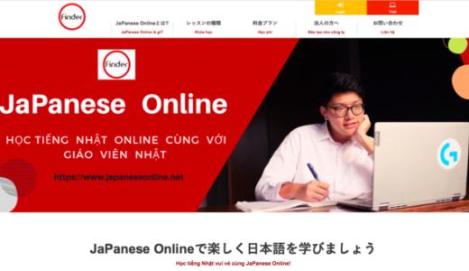 Finder、ベトナム人日本語学習者向けオンライン日本語指導サービスをリリース