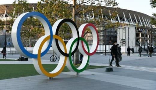 政府、東京五輪で外国人客を大規模受け入れへ