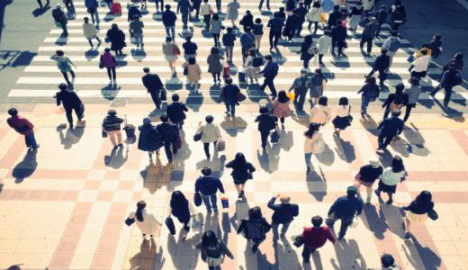 コロナ禍の転職でグローバル人材が重要視するのは「リモートワーク」、ヒューマングローバルタレント調べ