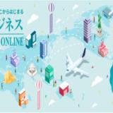 【5/26~28】Resorz、国内最大級の海外ビジネス相談会「海外ビジネスEXPO 2021オンライン」を開催