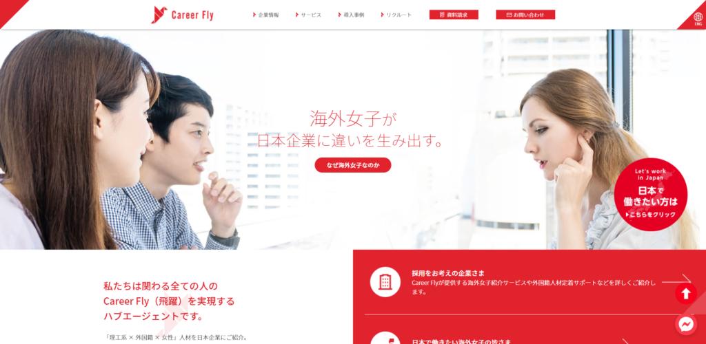 image_lp_careerfly